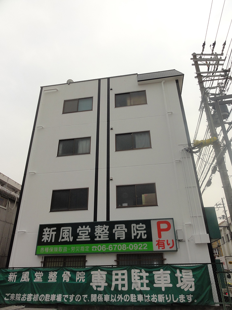 大阪府 マンション 外壁防水改修工事