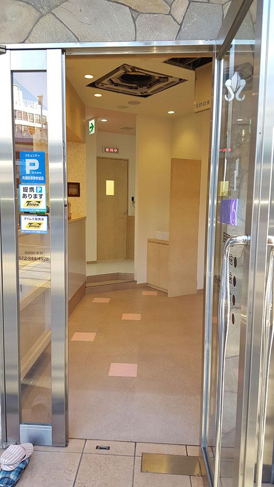 大阪府 歯科医院 改装工事